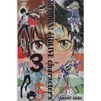AMANO AKIRA ILLUSTRATION BOOK