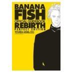 BANANA FISH OFFICIAL GUIDEBOOK REBIRTH/吉田秋生