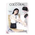 COCO DEAL SHOULDER BAG BOOK