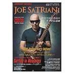 特集●ジョー・サトリアーニ