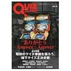 QUIZ JAPAN vol.4/セブンデイズウォー