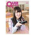 QUIZ JAPAN vol.6/セブンデイズウォー
