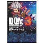 ドラゴンクエストモンスターズジョーカー3最強データ+ガイドブック