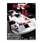 レーシングオン 468