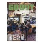 Yahoo!Honya Club.com Yahoo!店GO OUT Livin' vol.13