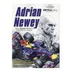 GP CAR STORY Special Edition Adrian Ne