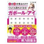 honyaclubbook_9784797399691