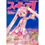 送料無料◆フィギュアJAPAN 『キャラクター・ボーカル・シリーズ 01 初音ミク』編 書籍(E6700)