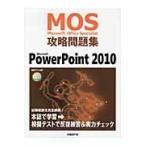 Microsoft Power Point 2010/市川洋子