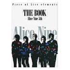 ショッピングPIECE 「THE BOOK」ーAlice Nine 5thー