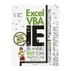 Excel VBAでIEを思いのままに操作できるプログラミング術/近田伸矢