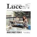 Luce vol.1(2014ー15 A/西山茉希