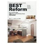 BEST Reform 2020