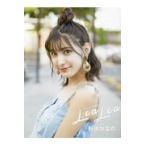 Lea Lea/彩川ひなの