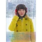 花澤香菜CALENDAR BOOK 2014.4—2015.3/花澤香菜