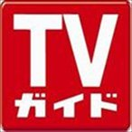 TV GUIDE Alpha EPISODE M 2018 May