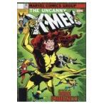 XーMEN:ダークフェニックス・サーガ/クリス・クレアモント