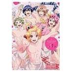 美男高校地球防衛部LOVE!LOVE!公式ファンブック