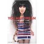 You may dream/シーナ