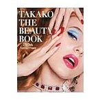 TAKAKO THE BEAUTY BOOK/Takako