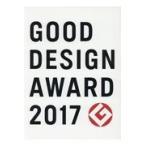 ショッピングデザイン GOOD DESIGN AWARD 2017/日本デザイン振興会