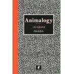 Animalogy/白石まるみ