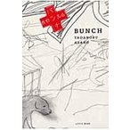 Bunch/浅野忠信