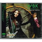 W-B-X 〜W-Boiled Extreme〜/上木彩矢 TKUYA【中古シングルD】仮面ライダー