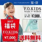 2017年新春F.O.KID'S(エフオーキッズ)福袋ご予約 女の子¥7,560【送料無料】