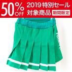 【50%OFF 2019夏物セール】roni ロニィ カノコプリーツスカート風パンツ