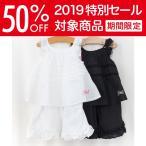 【80%OFF 2019夏物セール】roni ロニィ チュールフリル付ローンオールインワン
