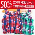 【80%OFF 2019夏物セール】roni ロニィ ショート丈リボン付オリジナルチェックPT.キャミソール
