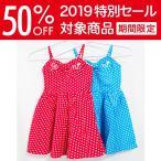 【50%OFF 2019夏物セール】roni ロニィ ドット柄キャミワンピース