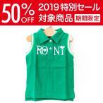 【50%OFF 2019夏物セール】roni ロニィ カノコロースリーブ ポロシャツ
