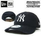 ニューエラ キャップ 9TWENTY ニューヨーク・ヤンキース NEW ERA ストラップバック SNAPBACK CAP Coopers town ダンス 帽子 親子 カジュアル メンズ レディース