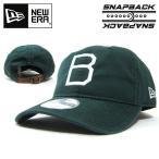 ニューエラ キャップ 9TWENTY ブルックリン・ドジャース  ダークグリーン×ホワイト NEW ERA ストラップバック クーパーズタウン 帽子 メンズ レディース