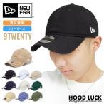 ニューエラ キャップ 9TWENTY 無地 NEW ERA 9TWENTY Cloth Strap 帽子 ワンポイント