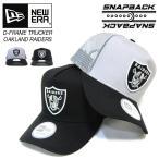 ニューエラ メッシュキャップ レイダース NEW ERA D-FRAME TRUCKER MESH CAP シールドロゴ Oakland Raider