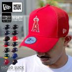 ニューエラ メッシュキャップ NYヤンキース NEW ERA D-FRAME TRUCKER MESH CAP  NEW YORK YANKEES ニューエラー ダンス 衣装 帽子
