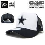 ニューエラ メッシュキャップ 星 ダラス・カウボーイズ【ネイビー×ホワイト】NEW ERA D-FRAME TRUCKER MESH CAP Dallas Cowboys ニューエラー