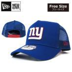ニューエラ メッシュキャップ  ニューヨーク・ジャイアンツ NEW ERA D-FRAME TRUCKER MESH CAP New York Giants ニューエラー ダンス 衣装 帽子 男女兼用