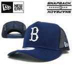 ニューエラ メッシュキャップ ブルックリン・ドジャーズ クーパーズタウン NEW ERA MESH CAP BROOKLYN DODGERS ニューエラー ダンス 衣装 帽子