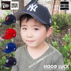 ニューエラ キッズ キャップ 子供用 スナップバック NEW ERA KIDS  ニューエラー NEWERA ヤンキース ドジャース ジュニア ヒップホップ ダンス 衣装 帽子【MLB】