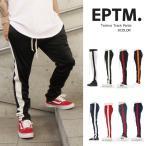 EPTM エピトミ トラックパンツ ライン ジャージ TECHNO TRACK PANTS メンズ レディース HIP HOP ヒップホップ B系 スリムジャージ プレゼント