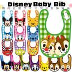 ディズニー Disney ベビービブ mini ミニ ミッキー ミニ...--626