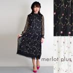 レディース merlot plus メルロー プリュス 小花刺繍 ブラウス シフォン プリーツ スカート