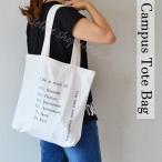キャンパス地 トートバッグ シンプル 可愛い サブ エコ Bag 英文 文字 トラベル セカンド かばん