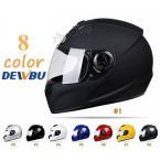 ジェットヘルメット メンズ レディース 男女兼用 超人気 防寒 激安 バイク ヘルメット 15色選択可 Bike Helmet AD179 シールド付き スヌード付き