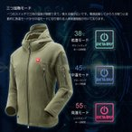 DEWBU 電熱ウェア 電熱ジャケット 防寒コート メンズ