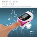DEWBU �ѥ륹����������� pulse oximeter ̮��� ����� ����˰���� ����å� ���顼�� ����ѥ��� ������ ���